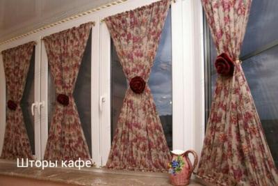 4.Готовые шторы - Текстильный Дизайн